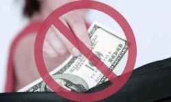 Взыскание долга физ лица с судебная практика