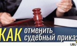 Доверенность для предъявления исполнительного документа представителем юридического лица