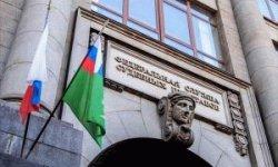 Доверенность на получение исполнительного листа в арбитражном суде московской области