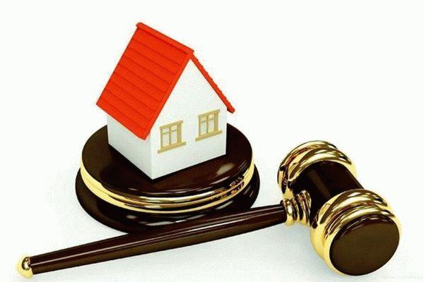 Подробно о том как признать права собственности на квартиру