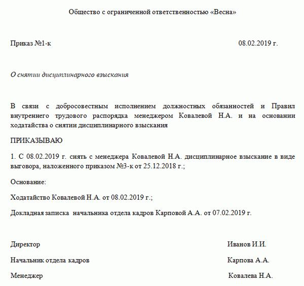 narusheniya-kotorie-vozmozhno-7C7500.png