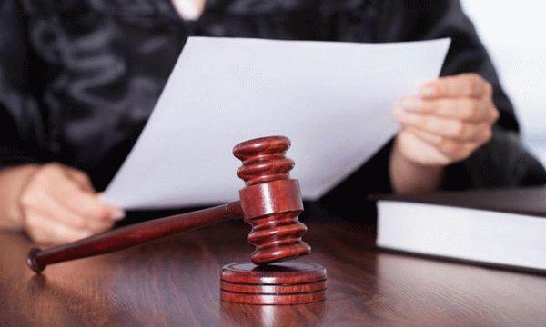 Как оплатить судебный приказ о взыскании задолженности || Как оплатить судебное постановление
